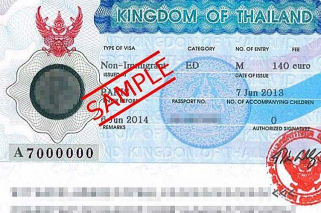 renouveler son passeport depuis la Thaïlande